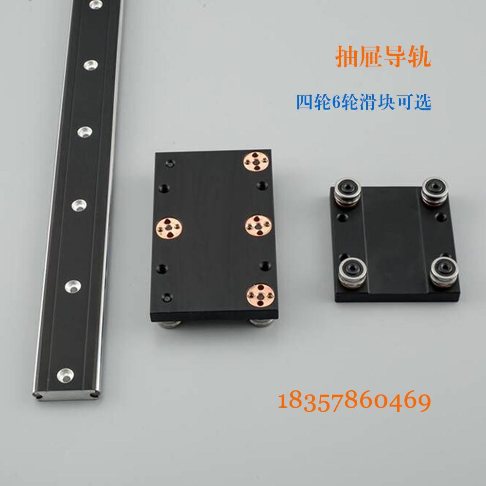 超薄加宽外置双轴心木工机械推台滑轨OSGR直线导轨OSGB滚轮滑块